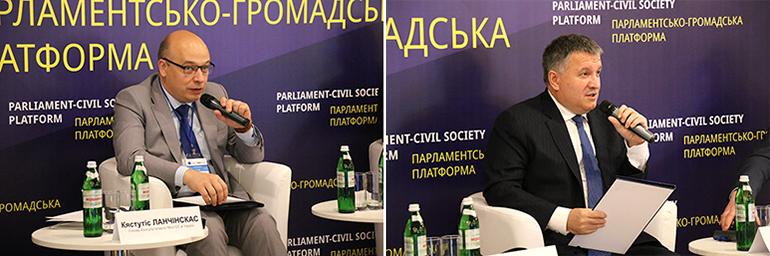 Avakov and Lancinskas