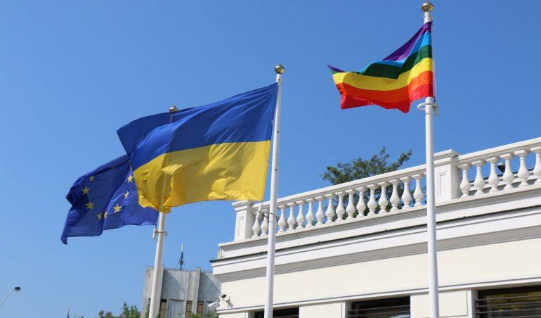 Чому і коли Східна Європа стала гомофобною?